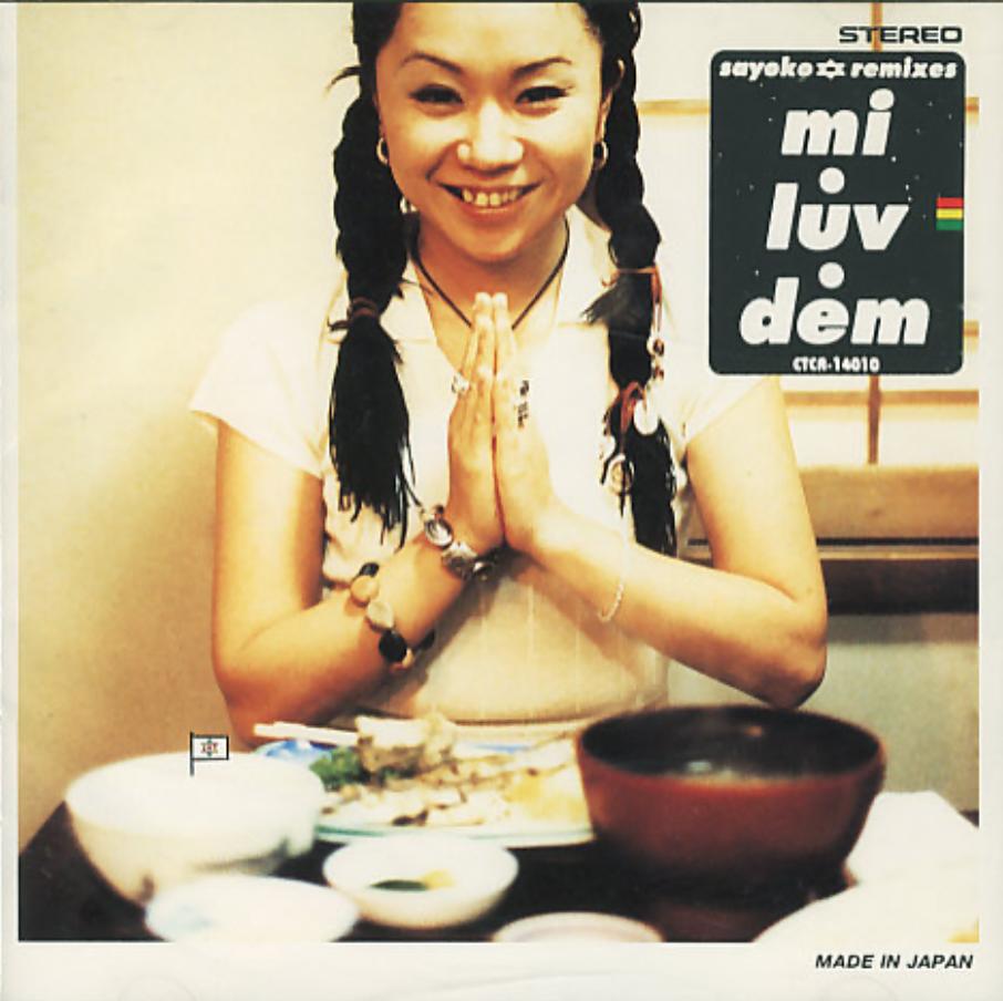SAYOKO<br>mi・luv・dem