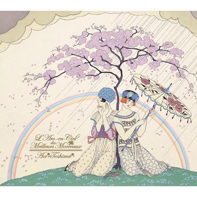 手嶌葵<br>虹の歌集