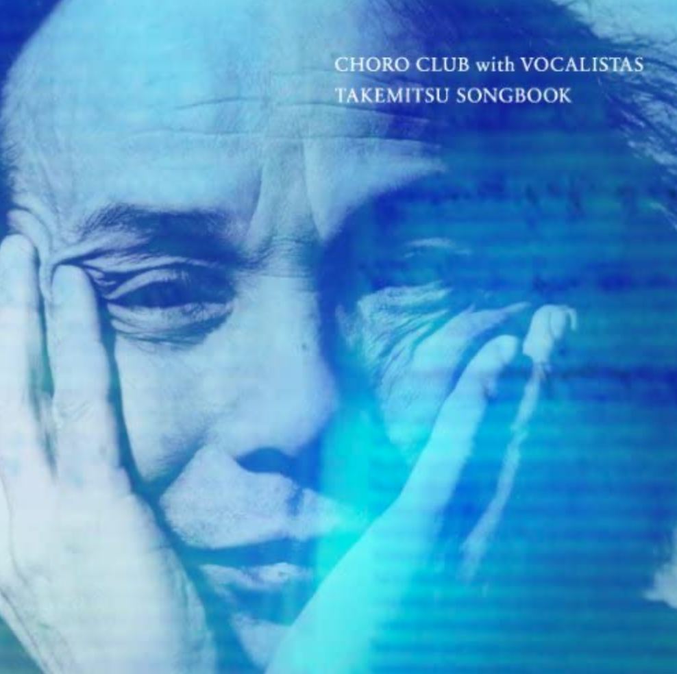 CHORO CLUB with VOCALISTAS CHORO CLUB<br>「武満徹 ソングブック 」